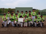 祝!第33回春季エアーフロント杯 低学年の部 優勝!!